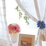 Identifica los tipos de cortinas más comunes