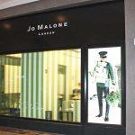Jo Malone London en México